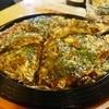 ふくろう - 料理写真:広島お好み焼きそば入り700円