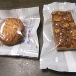 パティスリーフルール - 購入した焼き菓子
