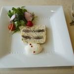 フレンチレストラン カザマ - 前菜のテリーヌ
