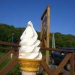 ソフトクリームのくら -