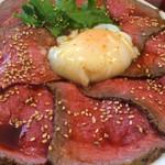 アマカラホール - グレートブリテン丼