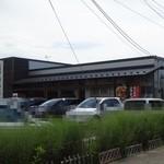 桜木屋 - お店と駐車場の様子