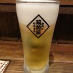筑前屋 - 生ビール中ジョッキ(490円)