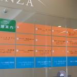 サブウェイ - サブウェイ 堂島アバンザ店(SUBWAY)