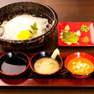 新感覚のヘルシー麺