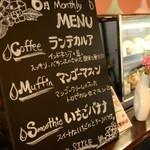 フラワースタイルカフェ -