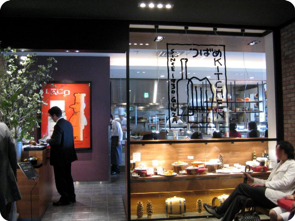 つばめキッチン アトレ品川店