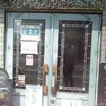 420611 - 入り口