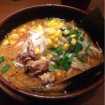 Tsunagi - 味噌ラーメン(750円)