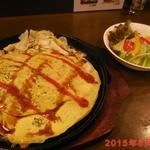 オフロード - 日替わり鉄板焼きランチ(オムライス) ¥800(税込)