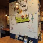 ベリーベリースープ - ホワイトボードに落書きOK!お店や料理の感想など書いて行って下さい!