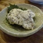 42005059 - 奈良漬けクリームチーズ