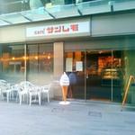 カフェ サンレモ - 外観