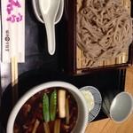 桜井甘精堂 泉石亭 - 鴨のつけ蕎麦