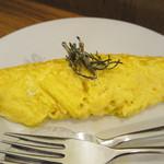 ライオンミドリ - 4種類のチーズオムレツ