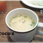ココス - パスタセットのスープ
