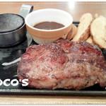 ココス - リブロースステーキ ¥1,190