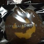 フーシェ  - ハロウィン☆クッキー