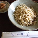 はつ花・報徳 - 料理写真:ランチセットのお蕎麦。大根おろしと一緒に食べると美味しい