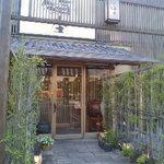 海座 - 海座の入口(夕方)