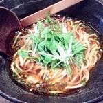 42012187 - 黒酢酸辣湯麺(900円)