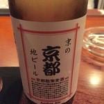42012898 - 製造を中止された地ビール(これでもう飲めないかも)
