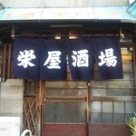 42013217 - 店の外観