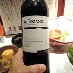 福まんま - 赤ワイン(テンプラニーリョ+シラーズ)