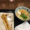 丸亀製麺 - 料理写真:釜玉うどん¥350 ちくわ天¥110