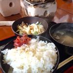 42015484 - 朴葉みそ焼き定食(飛騨牛)