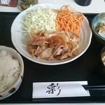 42017684 - 生姜焼き定食