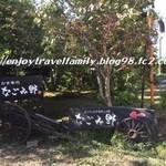 なごみ野 - 木立に囲まれた隠れ家な古民家