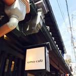 omo cafe -