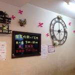 ドンバル堂 - 営業時間