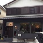 茶ノ木カフェ - お店の外観