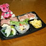 サラダカフェ - サラダ5点盛り 599円