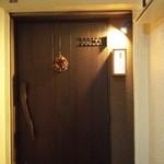 善三郎 - 1412_善三郎_入口