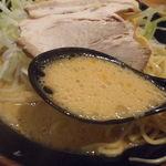 ゴリ男 - スープ