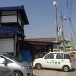 42035102 - 鶴岡市内にあります