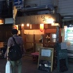 ひもの野郎 - 店の外観 ※2015年9月