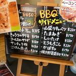 肉のオカヤマ直売所 - メニュー