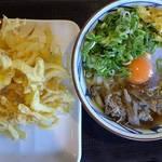 丸亀製麺 - 肉玉かけうどん+野菜かきあげ