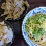 丸亀製麺 - 鬼おろし肉ぶっかけ