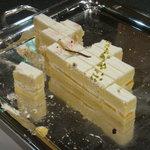 4204519 - ケーキは出された時は模様がありました・・・