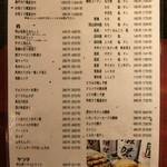 咲咲 - 咲咲(さくさく)岡山市北区錦町〜単品メニュー