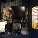 咲咲 - 咲咲(さくさく)岡山市北区錦町〜入口横のディスプレイ