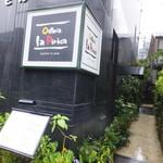 オステリア・ラ・ピリカ - お店