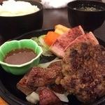 焼肉・山海れすとらん 大地 - ♪ミックスステーキ ¥900