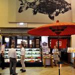 庄内庵 - 店の入り口(2015年9月)