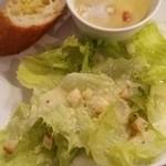 42041990 - サラダ&スープ
